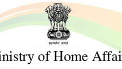 No policeman has resigned in Jammu and Kashmir: MHA