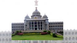 New Karnataka assembly session begins, MLAs take oath