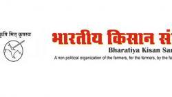 Bharatiya Kisan Sangh