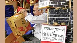 NGO provides boxes for used Tricolours