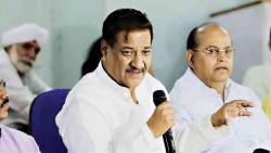 Congress will keep distance from MNS, AIMIM: Chavan