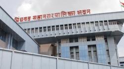 Pimpri-Chinchwad Municipal Corporation