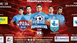 Housing societies can take part in Sakal Superstar Cup