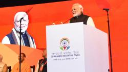 India to issue chip-based e-passport: Modi
