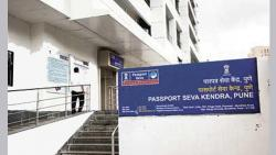 POPSKs turned into Passport Seva Kendras