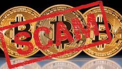 ED launches probe against Bitcoin scam mastermind Bhardwaj
