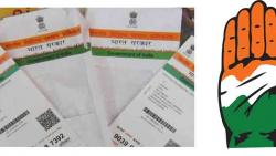 Congress welcomes SC decision on Aadhaar, says it is 'slap' on BJP's face