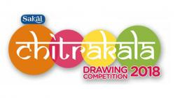 India's biggest drawing contest today