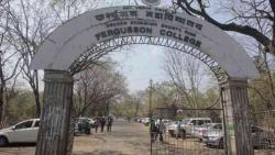 Fergusson College gets university status