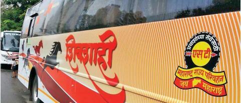 Pune To Shirdi Shivshahi Bus Time Table [mobilephonesimages]