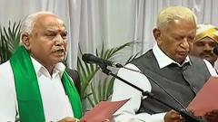 Yediyurappa sworn in as Karnataka CM