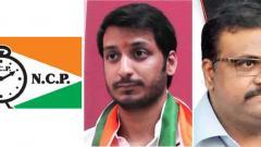 LokSabha 2019: NCP announces second list of candidates