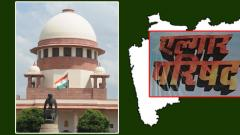 State moves SC for more time
