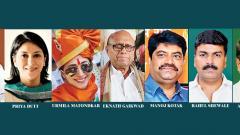 LokSabha 2019: Richest candidates in Mumbai have big loans