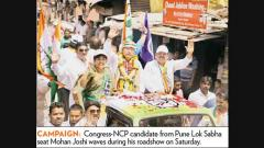 Congress-NCP alliance organises 'foot-march'