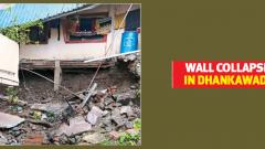 Dilapidated compound wall collapses; no one injured