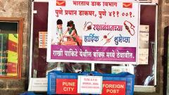 India Post ready for Raksha Bandhan