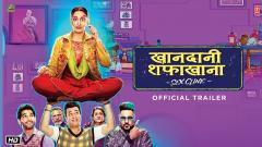 Khandaani Shafakhana: Nothing 'gupt' about it (Reviews)