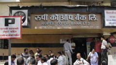 Rupee Cooperative Bank recovers Rs 17 cr by Sept-end