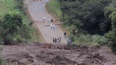 New alert as hundreds feared dead in Brazil dam disaster