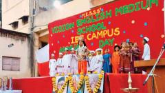 Annual day held at Vision English Medium School