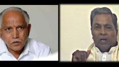 Yeddyurappa, Siddaramaiah in wordy duel over whip