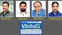Sakal Vastu Expo to be held on May 4 and 5