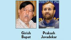 Bapat or Javadekar, who will make it to Modi's new cabinet?
