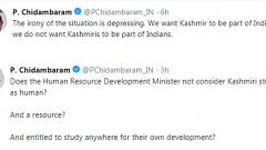 People don't want Kashmiris to be part of Indians, irony is depressing: Chidambaram