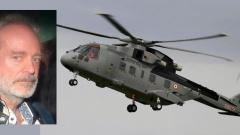VVIP chopper: ED files supplementary charge sheet against Michel before Delhi court