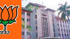 BJP's dream medical college project is being expedited