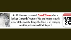 '2018 witnessed many high impact weather events'