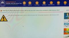 Dealers fail to upload E-704 audit forms on MahaGST portal