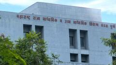 HSC and SSC board exam dates declared