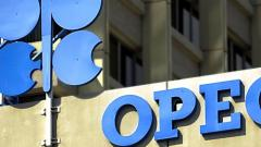 Qatar will pull out of OPEC amid tension with Saudi Arabia