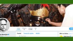 Mamata, TMC leaders change Twitter, Facebook DP with Vidyasagar's photo