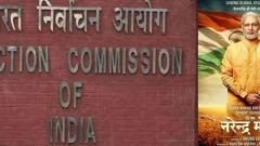 EC bans Modi biopic during election period