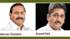 Chandere, Patil to represent Maharashtra at AKFI polls