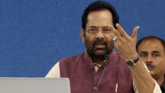Scholarships to 5 crore minority students in next 5 years: Naqvi