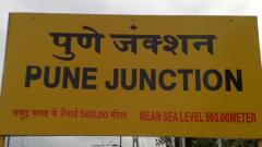 Retiring rooms at Pune Junction to be upgraded