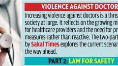 'Nat'l law to criminalise violence needed'