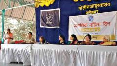 Bharosa Cell celebrates Int'l Women's Day