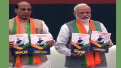 LokSabha 2019: BJP launches manifesto, focusses on nationalism