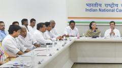Sanctity of CWC meet should be respected: Cong