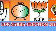 LokSabha 2019: Poll scenario uncertain in most of the six constituencies in Mumbai
