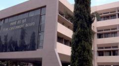 MoD extends land lease till Dec 2019