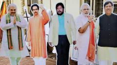 BJP workers upbeat
