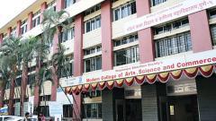 Modern College gets autonomy