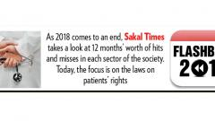 Patients must be aware of their rights