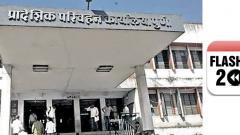 Pune RTO performs well despite staff crunch